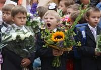 В Госдуму поступило предложение перенести начало учебного года