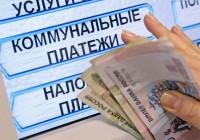 С 1 мая 22 тысячи смолян будут платить за электроэнергию без посредников