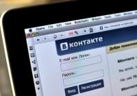 «ВКонтакте» будет запускать собственный мессенджер