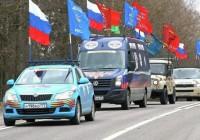 1 мая  в Смоленске стартует автопробег «Дорога памяти»