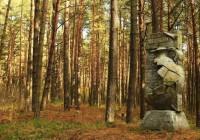 Для исследования Гнездовских курганов собрали 200 тысяч рублей