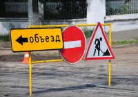 В Смоленске проезд через ж/д переезд по ул.Московский большак закроют в мае