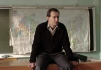 В Смоленской области выберут «Учителя года»