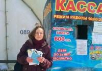 Протесты против дельфинария в Смоленске набирают обороты