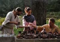 «Славянское братство» переносится на 4 июня