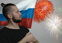 Идеи для уикенда в Смоленске. 7-9 мая