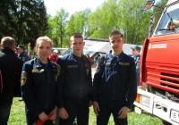 На базе МЧС под Смоленском прошёл слёт молодёжи «Звезда надежды»