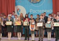 В Смоленске отметили 130 лет образования электросвязи