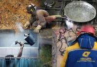 Долгие. Плановые. Твои. Интерактивный график летних отключений горячей воды в Смоленске