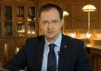 Владимир Мединский зачитал отрывок Карамзина об осаде Смоленска