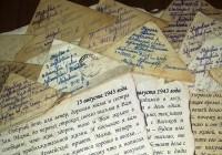 7 мая смоляне смогут почитать фронтовые письма