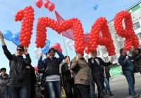 1 мая в центре Смоленска перекрыто движение
