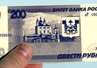 Смоленск может стать городом-символом для новых банкнот