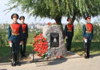 На Мамаевом кургане установили памятный знак смолянам-героям
