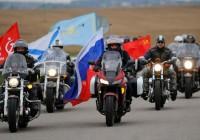 Через Смоленск сегодня пройдёт мотопробег «Ночных волков»