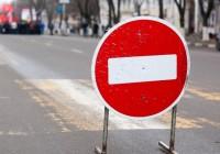 Движение в центре Смоленска перекроют из-за празднования Дня России