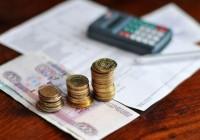 В Смоленской области с 1 июля повысятся тарифы на коммунальные услуги