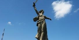Волгоград лидирует в конкурсе на дизайн новых купюр