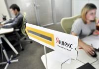 «Яндекс. Новости» перестанут быть роботом