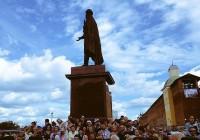День России в Смоленске отметят концертом