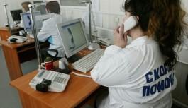 Смоляне могут получить консультацию врача по телефону