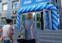 В Смоленске открылся новый центр обслуживания клиентов по вопросам газоснабжения