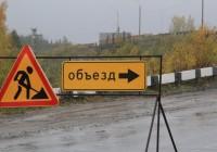 Движение по проспекту Строителей закроют 22 июля