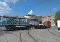 Московские трамваи готовятся выйти на смоленские линии