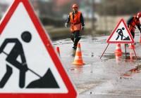 В Смоленске на ремонт «убитой» дороги потратят почти 40 млн рублей