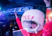 В Гагаринском районе приземлится «Космофест»