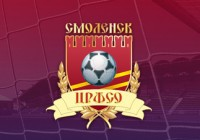 Смоленский футбольный клуб «Днепр» реорганизован