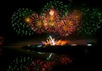 «Смоленский звездопад» зажжет небо уже в эти выходные