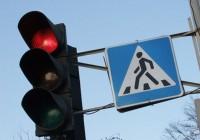 На улице Кутузова установят светофор