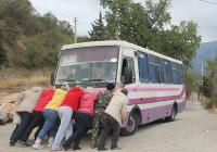 Смоленские туристы «застряли» в Крыму из-за поломки автобуса