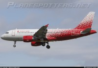 Один из самолётов авиакомпании «Россия» получил название «Смоленск»