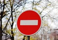 1 сентября в центре Смоленска ограничат движение