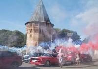 В Смоленске состоялся автопробег «Триколор»