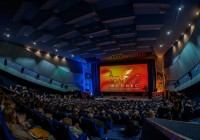 В сентябре в Смоленске откроется «Золотой Феникс»