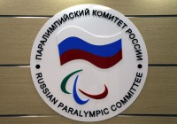В России проведут свои соревнования для паралимпийцев