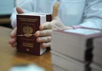 Паспорта и права можно будет получить в МФЦ