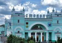Смоленский оркестр имени Дубровского выступит в субботу на… вокзале