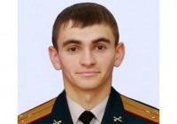 Сегодня в Смоленске установили бюст выпускника военнойакадемии, погибшего этой весной в Сирии
