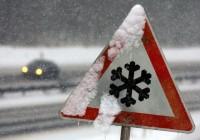 В Смоленске сохраняется ненастная погода