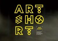 Смоленск примет очередной фестиваль короткометражек ArtShort