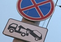 На улице Кашена в Смоленске оборудовали платформу пригородных автобусов
