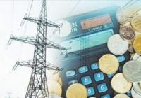 Долги за электричество в Смоленской области превышают 1,7 млрд рублей