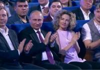 Владимир Путин провел вечер в компании смоленской КВНщицы