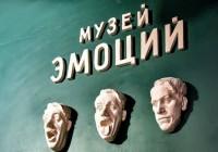 Эмоции смолян могут стать экспонатами музея