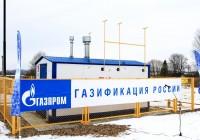 В Монастырщинский район пришел природный газ