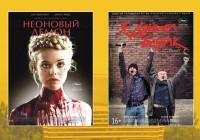 Смоленск встретит «Канны — 2016»